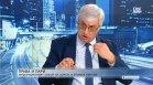 Нейков за втората пенсия: Хората да се информират, иначе ще загубят