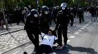 Безредици в Берлин - хиляди на протест срещу Ковид мерките (СНИМКИ)