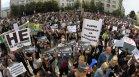 """Национален протест на бизнеса срещу """"зеления сертификат"""""""
