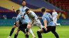 Аржентина записа първа победа на Копа Америка