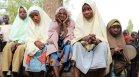 Освободиха 27 деца и 15 учители в Нигерия, били отвлечени преди 10 дни