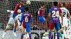 """Гол в 90-ата минута спаси """"Барса"""" от загуба срещу """"Гранада"""""""