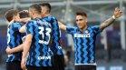 """""""Интер"""" моли футболистите си да се откажат от заплатите за 2 месеца"""