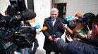 Изборите за кмет на Благоевград - на 27 юни