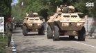 Военни чествания по случай 6 май бяха организирани в Казанлък и Варна