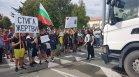 Жителите на Айтос отново на протест с искане за изграждане на обходен път