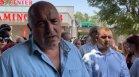 Борисов: Дадохме на всички възрастни по 50 лв., не може това да е упрек