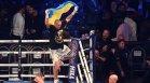 Усик шокира боксовия свят, детронирайки Джошуа в Лондон
