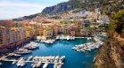 Поне 8 млн. долара ви трябват, за да се класирате сред най-богатите в Монако