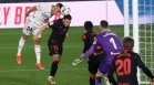 """Винисиус спаси """"Реал"""" от загуба срещу Сосиедад с гол в 89 минута"""