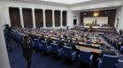 """""""Тренд"""": 5 сигурни формации в следващия парламент, 2 са на ръба на бариерата"""