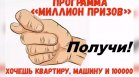 Масови нарушения на изборите в Русия, говорителят на Путин спечели от лотарията