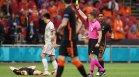 Нидерландия се позабавлява с РСМ и спечели безапелационно група C