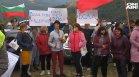 Жители на Копривщица излязоха на протест заради проблеми с водата в града