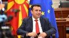 Премиерът Янев: Заев идва в България, ще търсим решение в интерес на двете страни