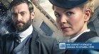 """Предизвикателствата пред първата жена-детектив във Викторианска Англия – в премиерния сериал """"Мис Скарлет и херцогът"""" по Bulgaria ON AIR"""