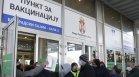 Сърбия имунизира с китайската ваксина, ще произвежда сама руската Sputnik V