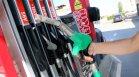Плащаме едни от най-високите цени за гориво в ЕС