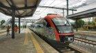 Важни промени в разписанието на влаковете към морето