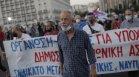 Ковид недоволство: Гръцки медици стачкуваха заради задължителната ваксинация