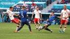 Словакия изненада с 2:1 Левандовски и компания