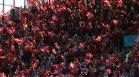 Мачът Дания-Финландия бе прекъснат заради припадък на футболист