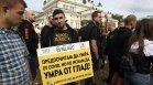 Ресторантьорите скочиха: Кацаров отново се изплю върху нас, ОСТАВКА!