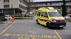 Словения потвърди за първи пациент с южноафриканския щам