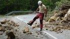 Затварят пътя Калотина – Драгоман заради обрушване на откоси по трасето