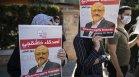 Саудитският принц Мохамед бин Салман одобрил убийството на Хашоги