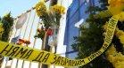 Повдигнаха обвинения на осем души, участвали в побоя на Тоско Бозаджийски