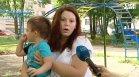 Попариха родителите на неприетите в детска градина деца под 3 г. - без финансова помощ