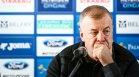 """Сираков: """"Левски"""" щеше да е водещ клуб на Балканите, ако не беше Ковид-19"""
