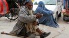 """Преди суровата зима: Талибаните въвеждат """"храна срещу работа"""" за безработни"""