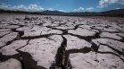 Сушата е следващата пандемия! България ще е сред най-засегнатите