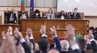 Шарен парламент: Стари муцуни и нови лица на сцена като от гръцка драма