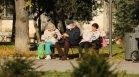 Въпреки вдигането на пенсиите: Експерти бият тревога за сериозно обедняване