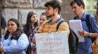Родители излязоха на протест заради бъдещата детска болница в София (+СНИМКИ)