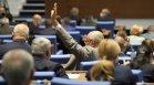 Българско гражданството срещу инвестиции - депутатите решават
