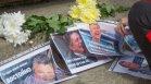 Спомен за Милен Цветков: Измина 1 година от трагедията с журналиста