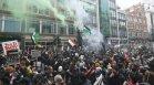 В няколко европейски столици  се провеждат пропалестински демонстрации