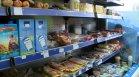Евростат: Цените на основни стоки в ЕС са най-ниски в България