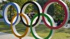 Зелена светлина за Олимпийските игри - позволяват присъствието на зрители