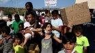 Афганистанци са обвинени за пожарите в лагера за мигранти на с. Лесбос
