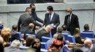 Депутатите решиха как ще гласуват карантинираните
