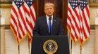 4-годишно непоправимо управление: Тръмп дойде и си отиде с протести