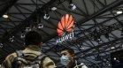 Техно надпревара: Huawei също ще произвежда електрически автомобили