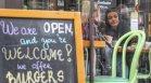 Ресторантьорите подкрепиха АОБР: Удариха ни с цените на тока, готови сме за протести