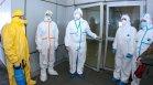 Рекордно висок процент заразени и 124-ма починали с Ковид-19