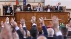 Стартът на 45-ото НС: Нов председател на парламента, без Борисов и Трифонов в залата